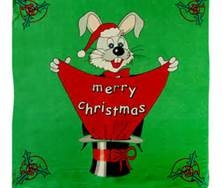 "Merry Christmas Silk 18"""
