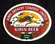 Kirin Label refill - Norm Nielsen
