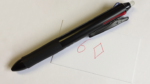 Cosack Pen (Red) by Etienne Pradier - Trick