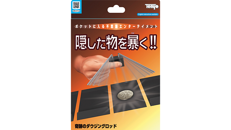 Miracle Dowsing Rods by Tenyo Magic - Trick