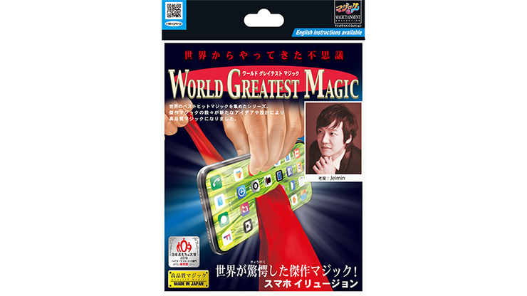 Screen Clean by Tenyo Magic - Trick