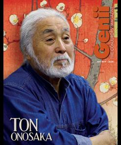Genii Magazine July 2019 - Book