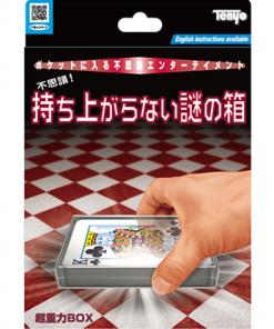 Ultra Gravity Box 2020 by Tenyo Magic - Trick