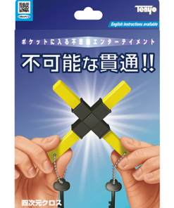 4D Cross 2020 by Tenyo Magic - Trick