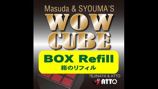 WOW CUBE REFILL BOX by Tejinaya Magic - Trick