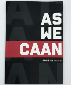 AS WE CAAN by Chang & Himitsu Magic- Trick