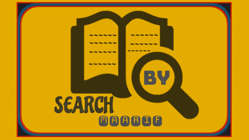 Search by Maarif video DOWNLOAD