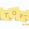 STOP-IT by Leon the Park - Trick