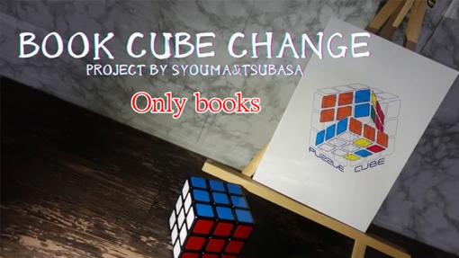 Book Cube Change by SYOUMA & TSUBASA - Trick